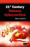 21st Century Cyberwarfare